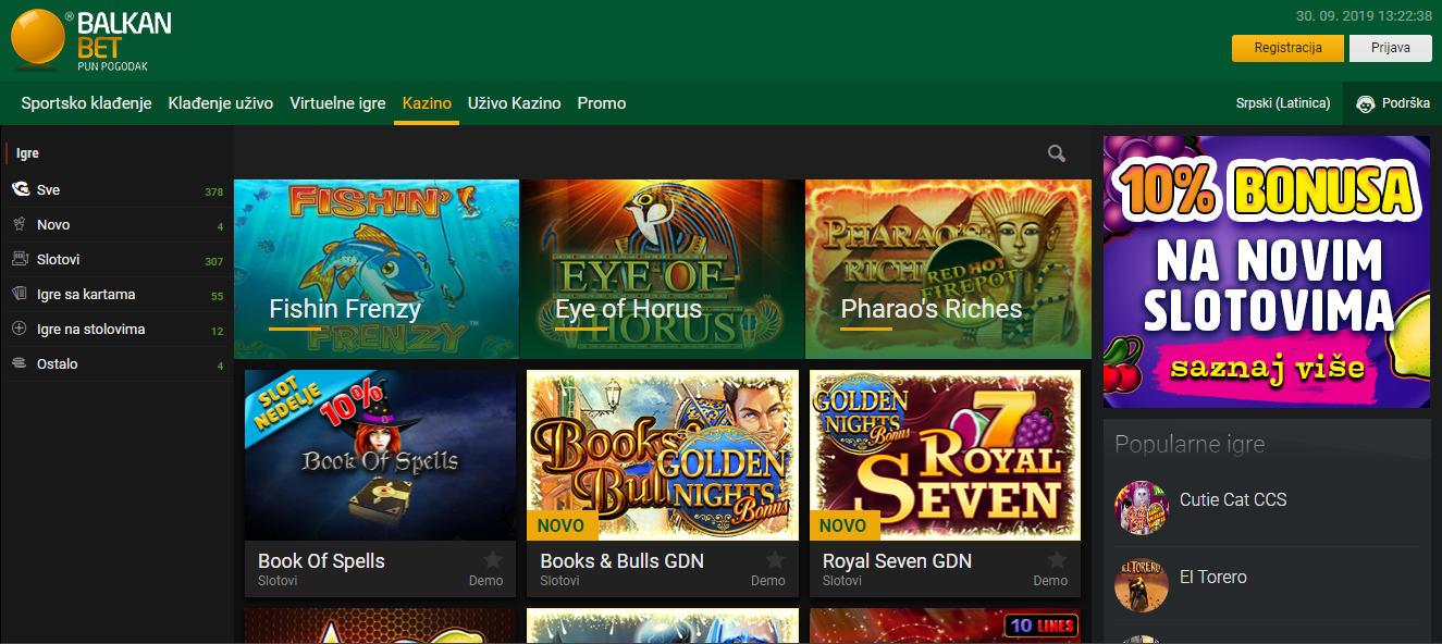 Balkan Bet kazino grafički interfejs